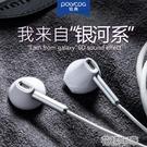 線控耳機鉑典D1原裝耳機適用vivo華為OPPO高音質通用k歌有線半入耳塞 快速出貨