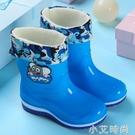 兒童雨鞋小童中童大童水鞋加絨寶寶雨靴女童男童防水防滑耐磨膠鞋 小艾新品