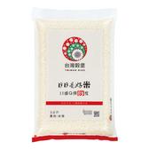 台灣穀堡日日是好米3kg【愛買】