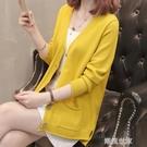 早秋毛衣外套女2020韓版秋季新款針織開衫短款寬鬆春秋裝針織衫潮『潮流世家』