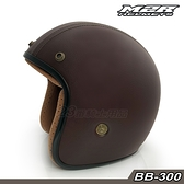 M2R 小帽款 復古帽 BB-300 BB300 皮帽 咖啡 超質感 Bulldog|23番 皮革 3/4罩 半罩