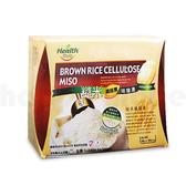 健康時代~糙米纖維素味噌湯20公克×30包/盒~特惠中~
