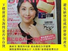 二手書博民逛書店日文原版雜誌2011年10月罕見竹內結子Y403679