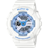 CASIO 卡西歐 Baby-G 粉嫩雙顯錶-藍x白 BA-110BE-7ADR / BA-110BE-7A