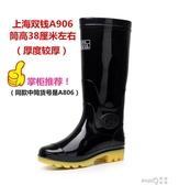 春夏三防水鞋 中高筒雨鞋男女雨靴 保暖膠靴 耐酸堿牛筋水靴 (pinkQ 時尚女裝)