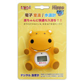 genki bebi 元氣寶寶 河馬電子室溫 水溫計
