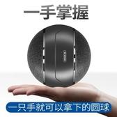震撼來臨3D環繞立體磁吸喇叭3D環繞立體音效可分離式磁吸喇叭強勁震撼立體音響