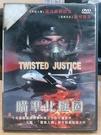 挖寶二手片-E02-023-正版DVD-電影【瞄準北極圈】-邁可墨利亞堤 邁可妹莫非(直購價)