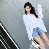 夏季韓版寬鬆針織衫百搭長袖上衣薄款冰絲空調衫罩衫女套頭防曬衣  蓓娜衣都
