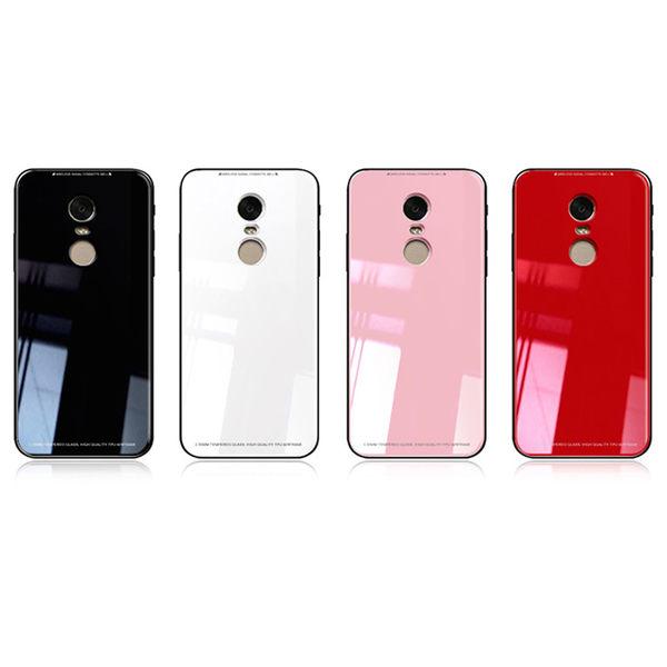 紅米5 5Plus 6 鋼化玻璃 手機殼 手機套 玻璃殼 玻璃背板 保護套 全包 軟邊 保護殼
