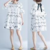 長裙 洋裝 文藝寬鬆大尺碼 女裝微mm減齡娃娃衫休閒 時尚洋氣連衣裙遮肚子顯瘦