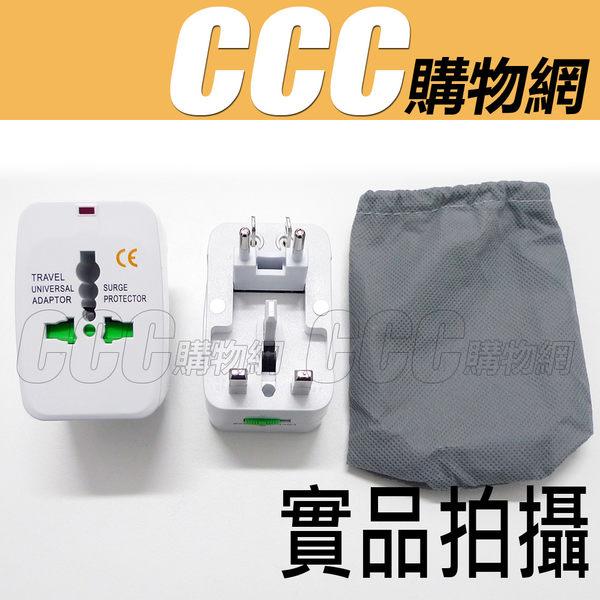 萬用轉接頭 - 世界 全球 通用 110V 220V 香港 英國 歐洲