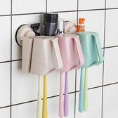 牙刷架 吸壁式牙刷架套裝吸盤牙膏盒置物架創意漱口杯刷牙杯壁掛洗漱牙具【星時代生活館】