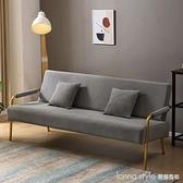 沙發出租房用客廳小戶型服裝店網紅北歐布藝單人雙人簡易小沙發 Lanna YTL