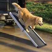 【寵物王國】美國SOLVIT-智能伸縮車用坡道 (107-178*43*13cm)