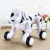智慧玩具 狗狗走路會唱歌智慧機器狗電子小狗機器人男孩1-4歲6     非凡小鋪   JD