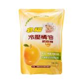皂福冷壓橘油肥皂精(補充包) 1500g