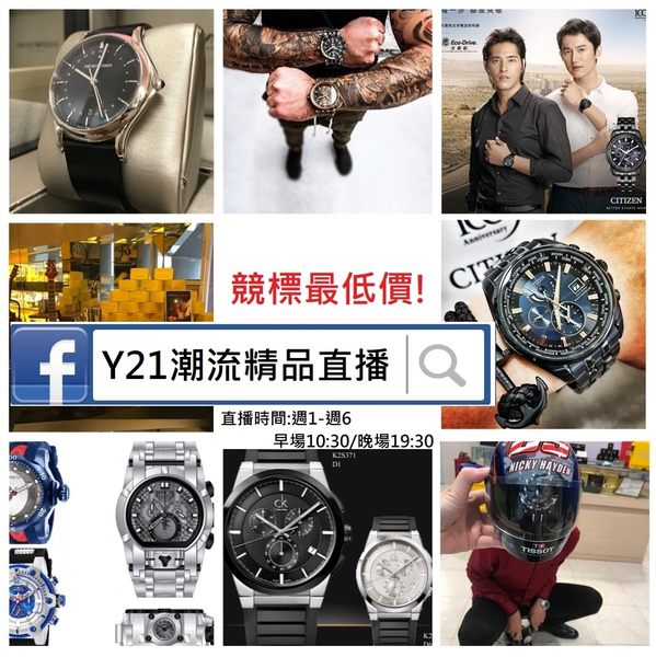 **上FB直播價格更優惠**星辰CITIZEN 藍芽光動能限量鈦金屬腕錶BZ1044-08E公司貨 全球1年保固