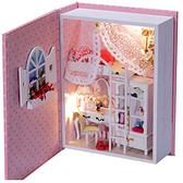 【WT16122309】 手製DIY小屋 書本造型 手工拼裝房屋模型建築 含展示盒-寶貝日記