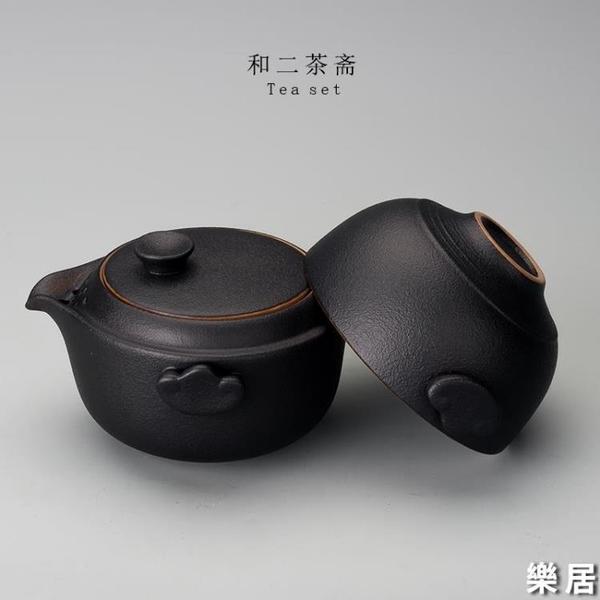 旅行茶具 一壺一杯簡易單人1人辦公室泡茶隨身小型便攜套裝【快速出貨】