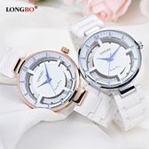 時尚女式白色陶瓷手錶鏤空潮流時尚石英錶女款手錶《小師妹》yw156