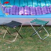 戶外休閒椅便攜戶外折疊椅釣魚美術椅子成人迷你超輕小馬紮地鐵凳 【四月新品】 LX