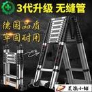 加厚鋁合金多功能伸縮梯子工程梯便攜人字家用折疊升降收縮樓梯CY『星際小鋪』