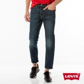 Levis 男款上寬下窄 / 502 Taper牛仔長褲 / 赤耳 / 硬挺厚磅
