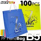 【特價】【客製化100個含燙金】B5防水購物袋 HFPWP 台灣製 BEJS317-BR100