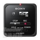 預購【曜德 送絨布袋】SONY ICD-TX800 輕薄數位錄音筆 16GB 一鍵即錄