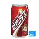 黑松沙士易開罐330ml*24【愛買】