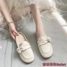 穆勒鞋 包頭半拖鞋女外穿春夏季新款珍珠平底孕婦懶人無后跟穆勒涼拖-Ballet朵朵