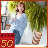 《AB7912-》素色簡約雙口袋寬鬆襯衫 OB嚴選