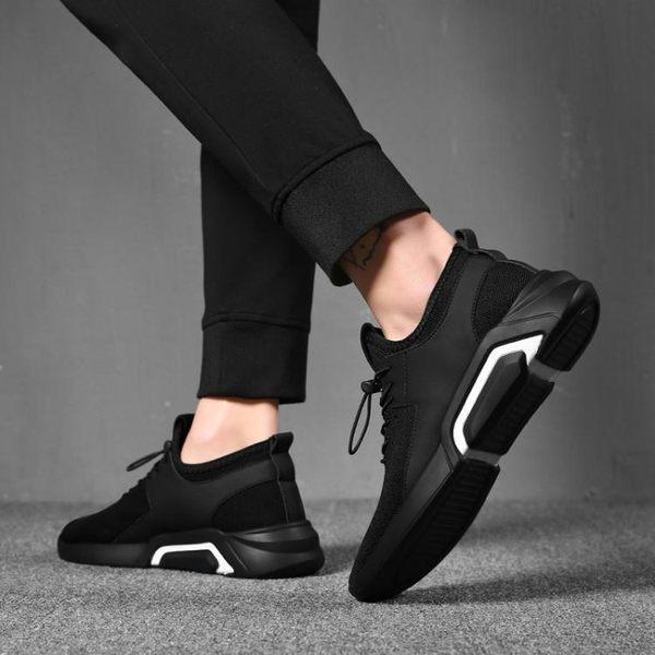 休閒鞋男鞋春季運動休閒鞋男韓版潮流跑步鞋子英倫百搭旅游鞋潮男士板鞋 金曼麗莎