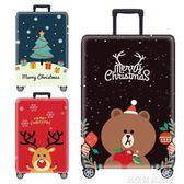 熱銷行李箱套保護套28寸拉桿箱箱套20寸26寸旅行箱套保護套罩彈力耐磨 品生活旗艦店