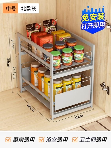 下水槽置物架 廚房下水槽置物架伸縮推拉抽屜台下分層神器台面櫥櫃內衛生間收納【幸福小屋】