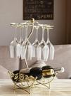 創意紅酒架倒掛紅酒杯架家用葡萄酒架子歐式放酒瓶架酒櫃擺件酒架 樂活生活館