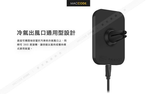 【台灣公司貨】Mophie vent mount Qi 磁吸式 固定 車用 無線 充電架