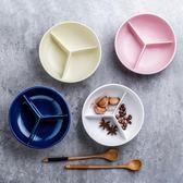 可愛家用創意分格碗陶瓷寶寶飯碗菜盤兒童點心分隔三格早餐盤餐具【小梨雜貨鋪】