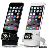 ZEPIRION Apple Watch 1/2/3 LTE iPhone 2合1 充電座 表面矽膠漆塗層 現貨供應中