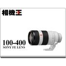 Sony FE 100-400mm F4.5-5.6GM OSS〔SEL100400GM〕平行輸入