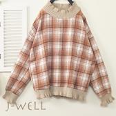 刷毛格紋剪接荷葉針織上衣(2色) 9J1019