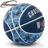 籃球室外水泥地耐磨7號標準橡膠運動比賽訓練用藍球    俏女孩