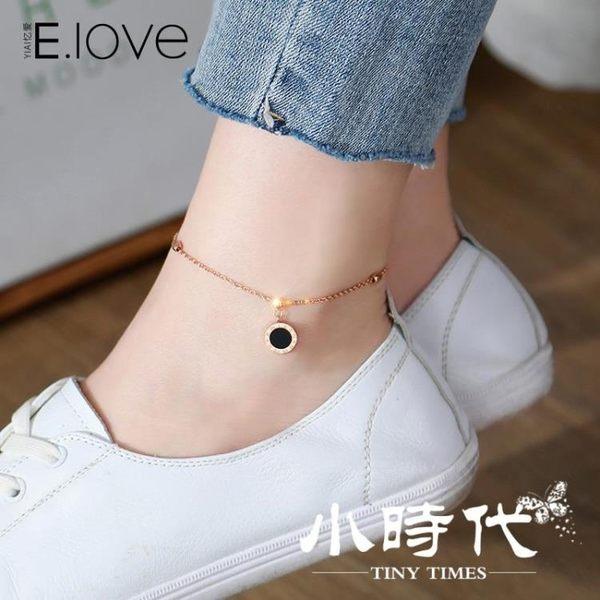 腳鏈 女韓版鈦鋼玫瑰金羅馬數字黑牌簡約學生森系女生性感腳飾