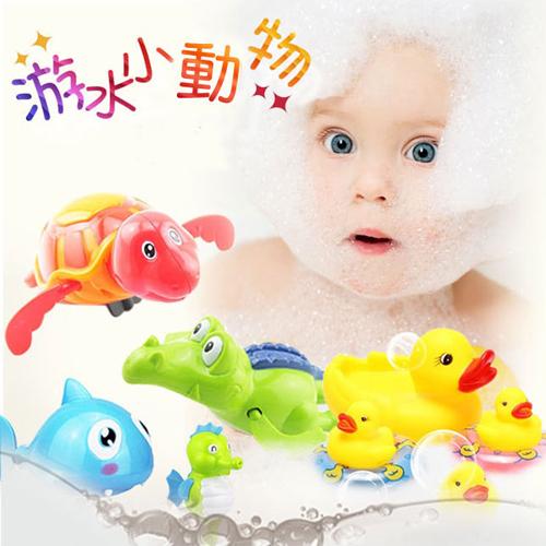玩具 發條動物洗澡玩具/小鴨套組玩具 B7R032 AIB小舖