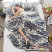 珊瑚薄款毯子單人保暖小被子加厚寢室毛毯【聚可愛】