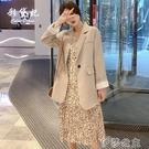 外套 春季新款韓版時尚百搭網紅小西裝外套女寬鬆休閒純色上衣西服