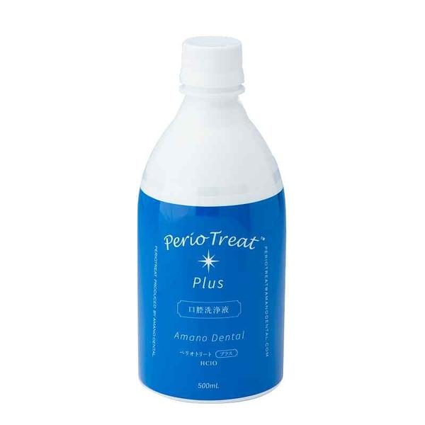 日本原裝進口 Perio Treat 百利和高濃度 漱口水 500ml