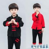2020新款新年裝衣服唐裝兒童男寶寶拜年服男童過年喜慶中國風 OO2719【甜心小妮童裝】