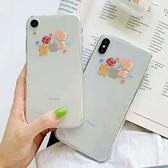 蘋果 XR XS i8 Plus XS MAX iX i7 Plus I6S+ 小熊禮物 手機殼 全包邊 軟殼 保護殼